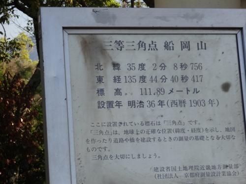 201604hunaoka04.jpg