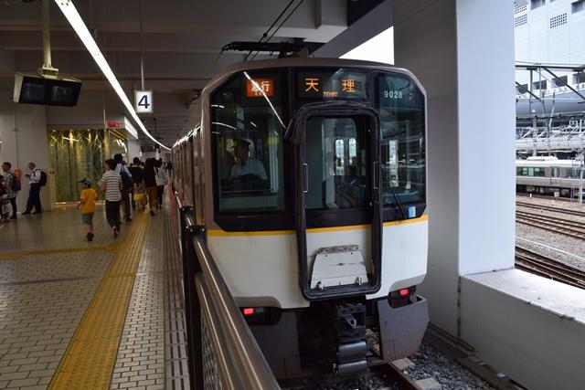 近鉄京都5