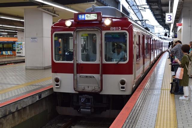 近鉄京都6
