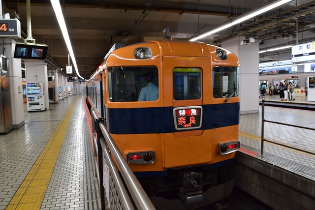 近鉄京都2