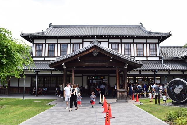 京都鉄博75