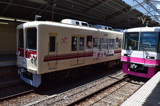 新津田沼1
