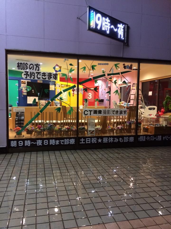 2016七夕4