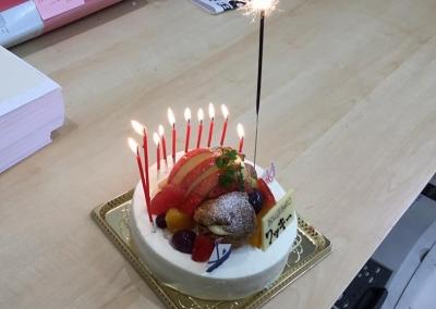 わき誕生日