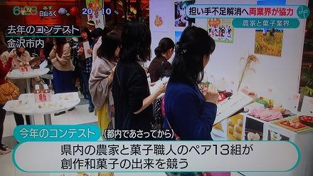 石川テレビ (1)