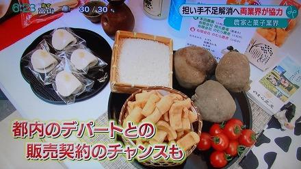 石川テレビ (2)