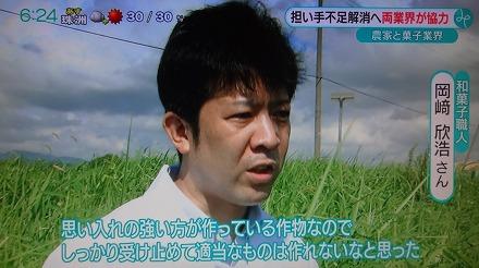 石川テレビ (3)