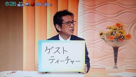 石川テレビ (4)
