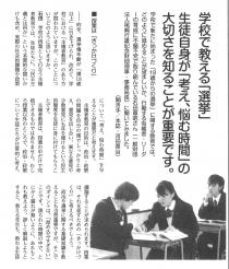 石田尊昭インタビュー