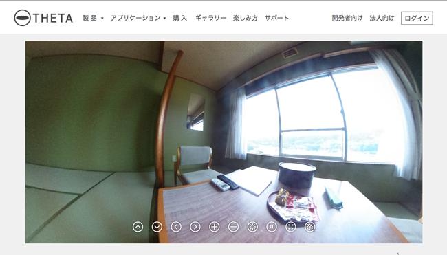#11_お部屋360度