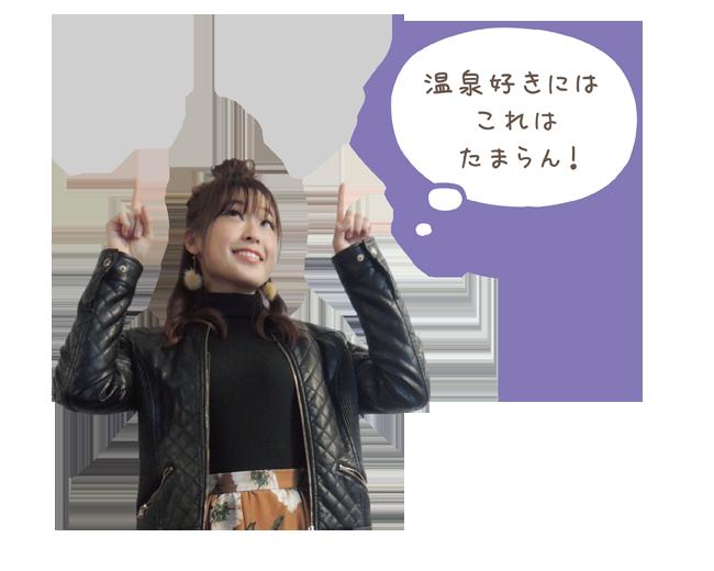 #11_fukidashi2