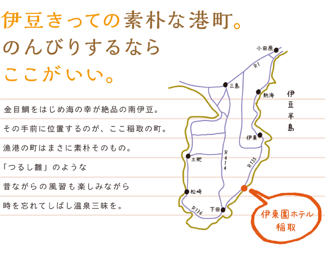 #11_map