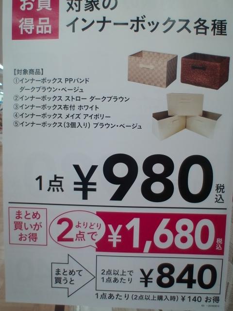 HI3G0090 (480x640)