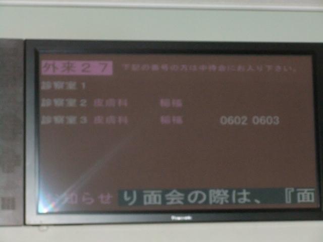 DSCF0517 (640x480)