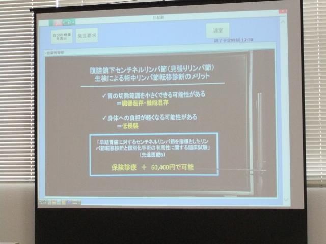 DSCF0766 (640x480)