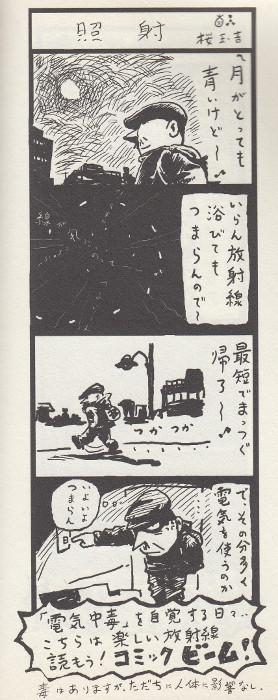 160419-玉吉6