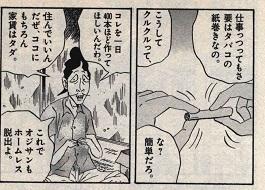 160624太田画像5