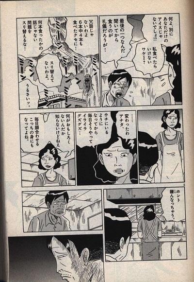 160624太田画像2
