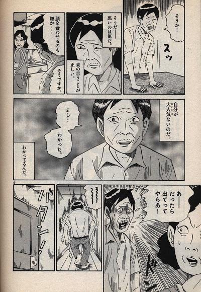 160624太田画像3