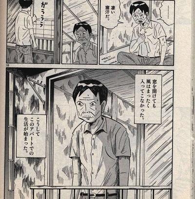 160624太田画像6