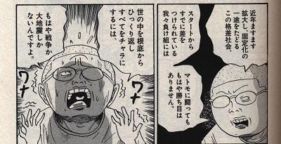 160624太田画像7