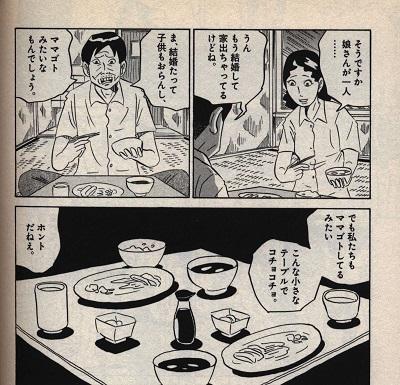 160624太田画像11