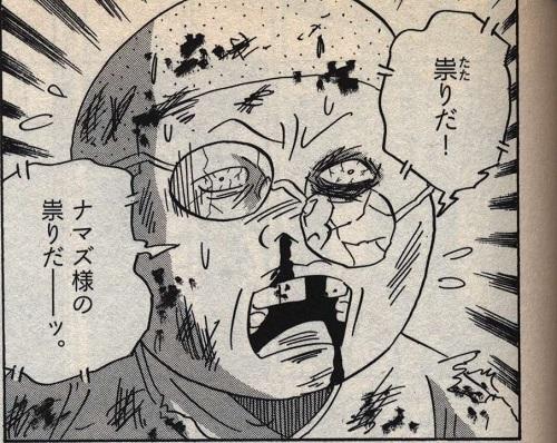 160624太田画像13