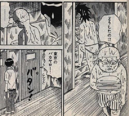 160624太田画像12