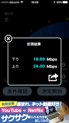 20160822_wifi.png