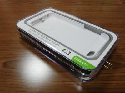 CIMG6684.jpg