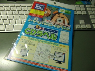 CIMG6693.jpg