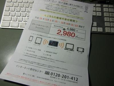 CIMG6836.jpg