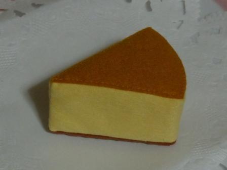 フェルト手芸 チーズケーキ 3