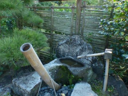 松山城二之丸史跡庭園 水琴窟