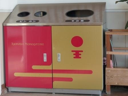 JR下灘駅 駅舎のゴミ箱