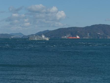 大角海浜公園 (近く) からの眺め 6