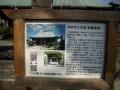 本妙寺03