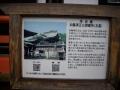 浄池廟02