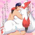 zangoose9.png