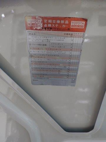 P9250101.jpg
