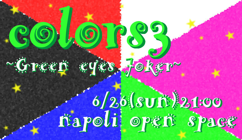 colors1606.jpg