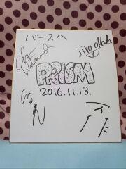 2016prismサイン