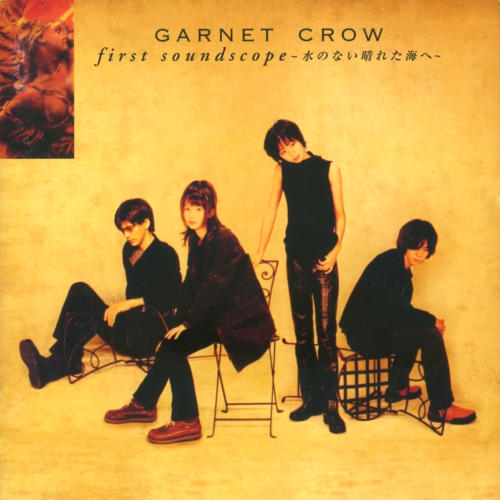 Garnet_Crow_-_First_Soundscope_-水のない晴れた海へ-