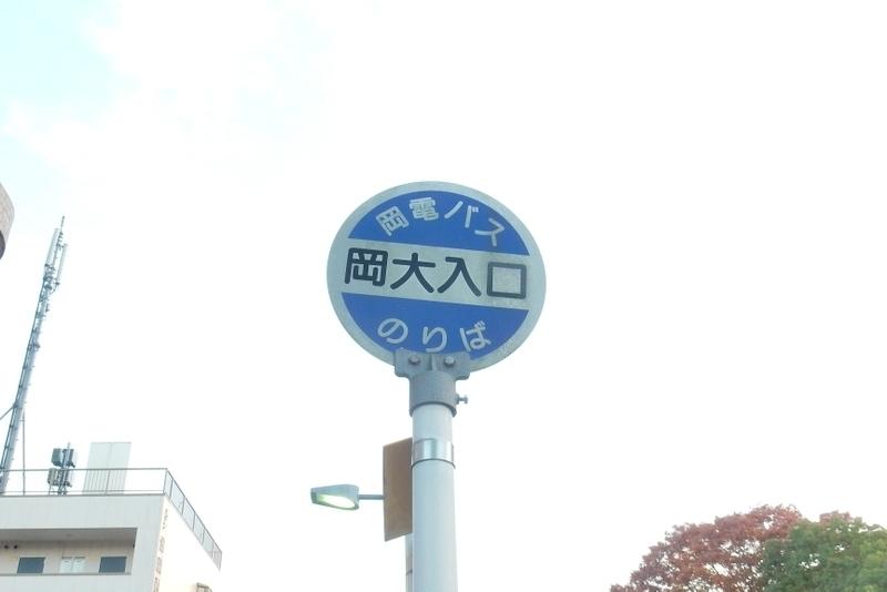 岡山マラソン 057