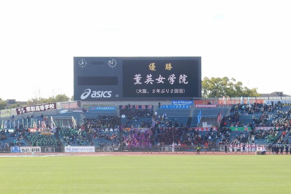 高校駅伝2016 129