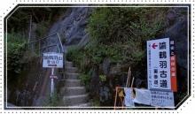 諭鶴羽山 (3)