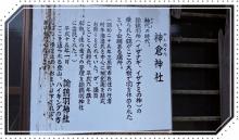 諭鶴羽山 (7)