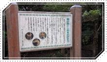 諭鶴羽山 (20)