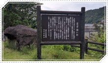 諭鶴羽山 (25)