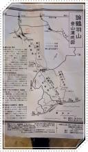 諭鶴羽山 (26)